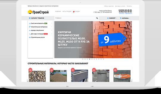 интернет-магазин строительных материалов открыть