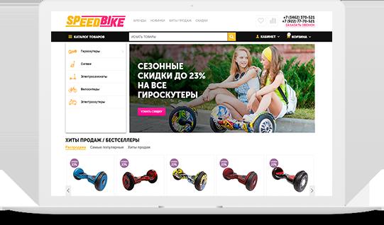 интернет-магазин гироскутеров открыть