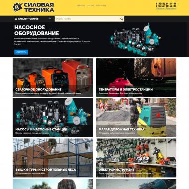 дизайн сайта магазина инструментов