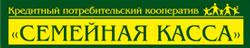 семейная касса логотип